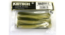Keitech Easy Shiner 4