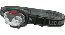 Specitec X-Light HQ-6 LED Kopflampe
